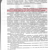 050df7d1-0-petition.jpg