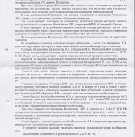 18ef85a2-0-petition.jpg