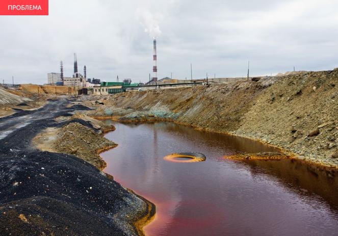 Остановите экологические преступления и китайскую экспансию в городе Сибай!