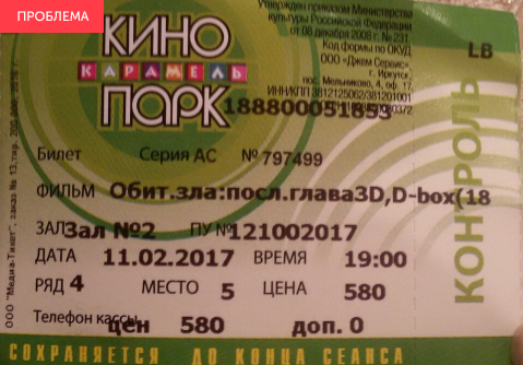 Билеты в карамель в кино афиша театр в прокопьевске
