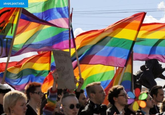 Проявления ложного гомосексуализма
