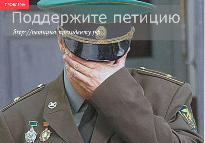 Новости для работающих пенсионеров в 2016 году в казахстане