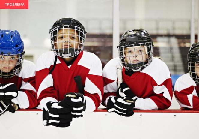 Поборы и коррупция в детском хоккее