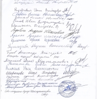 ef1876a8-0-petition.jpg
