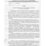 f338a141-0-petition.jpg